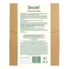 <b>Шампуни TIMOTEI</b> Подарочный набор <b>Роскошный объем</b> ...