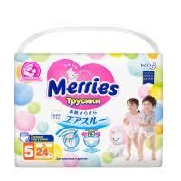 <b>Трусики</b>-<b>подгузники для детей</b> большие MERRIES <b>XL</b> 12-22 кг, 24 ...