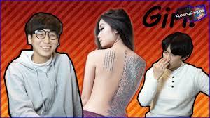 Что <b>корейские парни</b> думают о девушках с ярким стилем ...