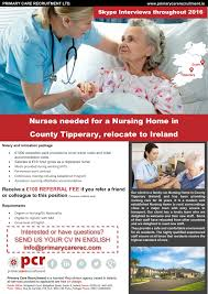 nursing home vacancies in county tipperary bushy park nursing home permanent vacancies 001