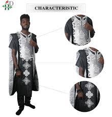 <b>H&D africa</b> men dashiki 2019 new <b>bazin riche</b> suits tops shirt pant 3 ...