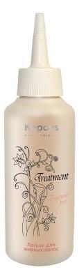 <b>Лосьон для</b> жирных волос Treatment 100мл <b>Kapous Professional</b> ...
