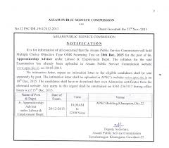 assam public service commission status of application for the post of jr apprenticeship adviser under labour employment deptt 1 accepted 2 rejected