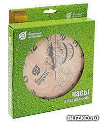 """<b>Часы</b> в <b>предбанник</b> для бани и сауны """"Банные штучки""""/4 в ..."""