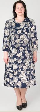 Купить <b>платье</b> для полных женщин - <b>платья</b> больших размеров