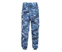 <b>Брюки и джинсы Kaftan</b>: каталог, цены, продажа с доставкой по ...