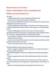 school discipline essays   best essay aid from top writers school discipline essay questions
