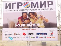 Mobile-review.com Отшумевший Игромир 2011