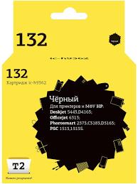 <b>Картридж T2 IC</b>-H9362 (HP C9362HE <b>№</b>132), черный ...