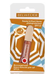 Фотозащитный <b>блеск</b>-<b>бальзам для губ</b> SPF15 BELWEDER ...