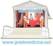 <b>probiotic</b> supplements | GREEK MEDICINE'S BLOG