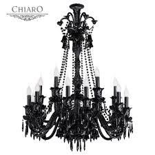 <b>Люстра</b> 1631 <b>Chiaro 313010818</b> — купить по выгодной цене в ...