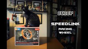 Обзор <b>руля SPEEDLINK</b> DRIFT O.Z. Racing Wheel - YouTube