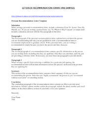 sample recommendation letter for nursing college  professional  sample recommendation letter for nursing college sample recommendation letters for students and jobseekers nursing school recommendation