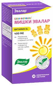 <b>Бэби Формула Мишки Витамин</b> Д3 400МЕ паст. жев. №30 ...