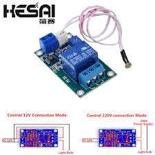 <b>XH M131 DC</b> 5V / <b>12V Light</b> Control Switch Photoresistor Relay ...