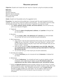 how to build your resume getessay biz gallery images of how to make your resume in how to build your