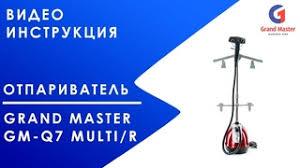 Магазин Альфа-маг.рф Новосибирск's Videos | VK
