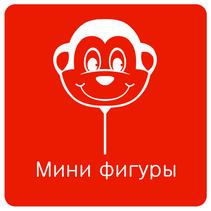 <b>Фольгированные шары</b> и фигуры купить оптом - Компания ...