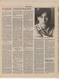 the museum of chinese in america m butterfly star bd wong in a 1989 edition of asian week