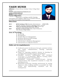 new style of resume format samples doc file for it industry job in cover letter new style of resume format samples doc file for it industry job in teacher