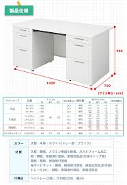 office desk height. product information office desk height