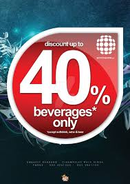 % discount flyer a depan by hadievanrolland on 40% discount flyer a5 depan by hadievanrolland