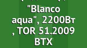 Масляный радиатор <b>Timberk TOR</b> 51.2211 BTX — купить по ...