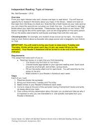 essay on reading ap language summer reading essay analysis assignment read five by