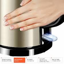<b>Электрический чайник REDMOND RK</b>-<b>M1582</b>
