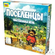 <b>Поселенцы</b> | Купить <b>настольную игру</b> в магазинах Hobby Games