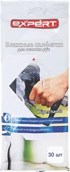 <b>Салфетки</b> для рук <b>EXPERT влажные</b> 102317 – купить в сети ...