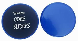 <b>Atemi Диски</b> для скольжения Core Sliders 18 см - Акушерство.Ru