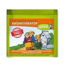 Биопрепарат для <b>туалета Счастливый</b> дачник 30 г купить по ...
