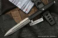 Сувенирные <b>ножи</b> и аксессуары <b>Extrema Ratio</b> — купить на ...