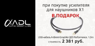 <b>аналоговые межблочные</b> аудио <b>кабели XLR</b>