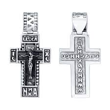 <b>Крест SOKOLOV из</b> чернёного серебра, купить по цене 4990 руб ...