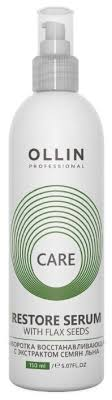 OLLIN Professional Care <b>Сыворотка восстанавливающая</b> с ...