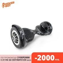 <b>Гироскутер</b>, купить по цене от 2690 руб в интернет-магазине ...