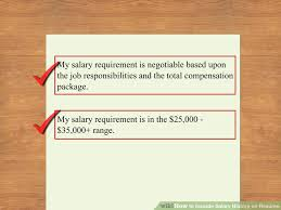 Sample Cover Letter With Salary History For Salary History In