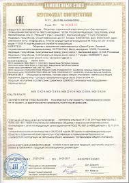 Ландшафтный <b>светильник Maytoni O030FL</b>-<b>01GN</b> в городе Тверь ...