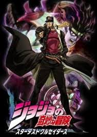 JoJo no Kimyou na Bouken Part 3: Stardust Crusaders ...