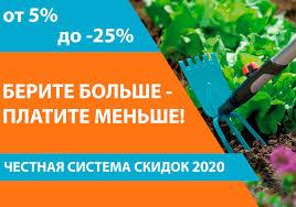 Купить пластиковый <b>садовый бордюр Gardena</b> в Москве: цены от ...