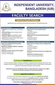 top idei despre job circular pe faculty independent university job circular