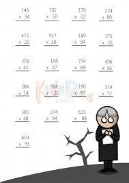 Multiplication worksheets, Multiplication and Worksheets on Pinterest