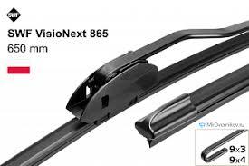 <b>Щетка стеклоочистителя SWF VisioNext</b> 865