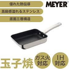 frying pan grill mayer boch 24 24 cm gray marble