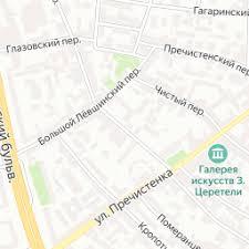 Новоконюшенный переулок, дом 3 (Адреса Москвы ...