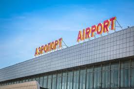 В аэропорту Волгограда в самолете загорелся <b>переносной</b> ...