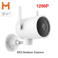 <b>Xiaomi</b> Mi <b>Outdoor Camera</b> 1080P N1 <b>Wifi Smart</b> IP <b>Cam</b> 270 Wide ...